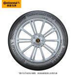 德国马牌轮胎225/60R16 98V FR COMC CC6适配雪铁龙C5/现代