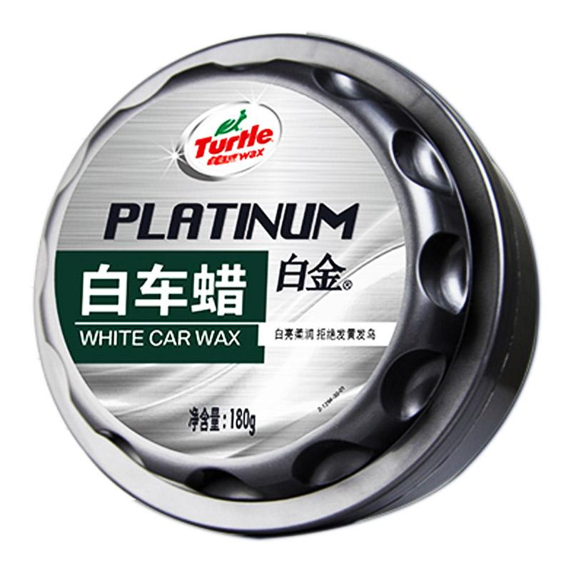 龟牌车蜡白色车专用汽车用镀膜腊白蜡去污打蜡膏抛光珍珠白旗舰店